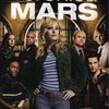 Veronica Mars The Movie?