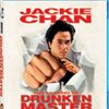 The Legend of The Drunken Master Comes To Blu-ray
