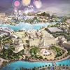 Universal Announces New Theme Park to Open in Beijing