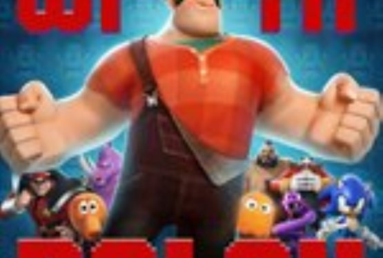 Win Complimentary Passes to See an Advance Screening of Disney's WRECK-IT RALPH