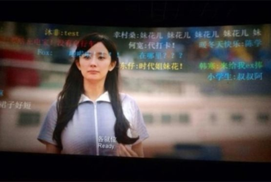Bullet Screen Technology in China Offers Interactive Movie Going Experience