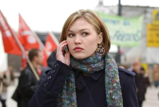 Julia Stiles Confirmed for Next Bourne Identity Film