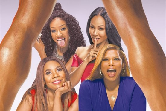 Win Complimentary Passes For Two To An Advance Screening of Universal Pictures, Girls Trip