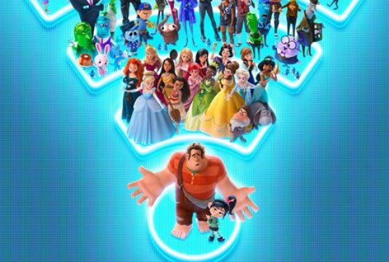 Enter For A Chance To Win A Pass For Two To A Special Advance Screening of RALPH BREAKS THE INTERNET