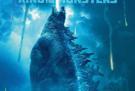 Get Passes To See An Advanced Screening of Godzilla: King of the Monsters