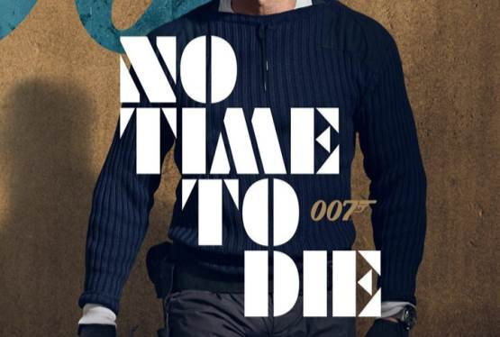 No Time To Die Poster Design Contest