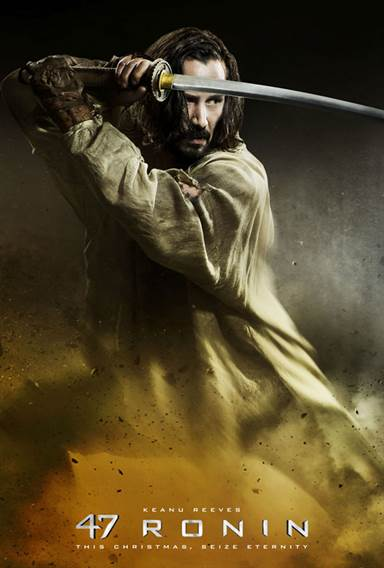47 Ronin Digital HD Review