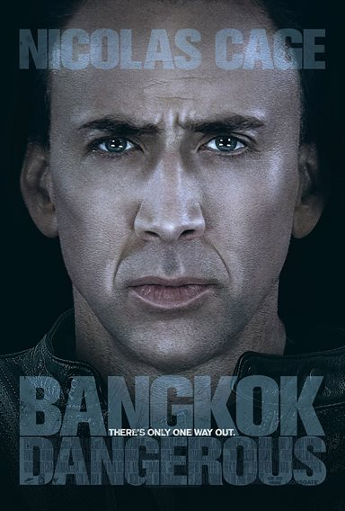 Bangkok Dangerous © Lionsgate. All Rights Reserved.
