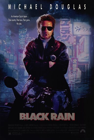 Black Rain © Paramount Pictures. All Rights Reserved.