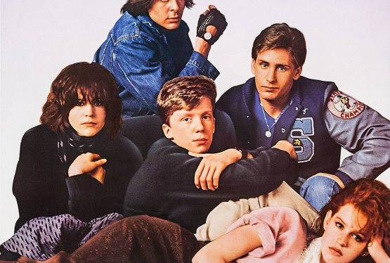 Movie Vault The Breakfast Club