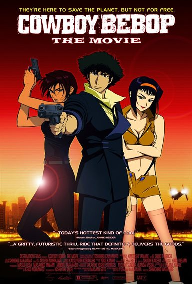 Cowboy Bebop: The Movie © Sunrise Animation. All Rights Reserved.