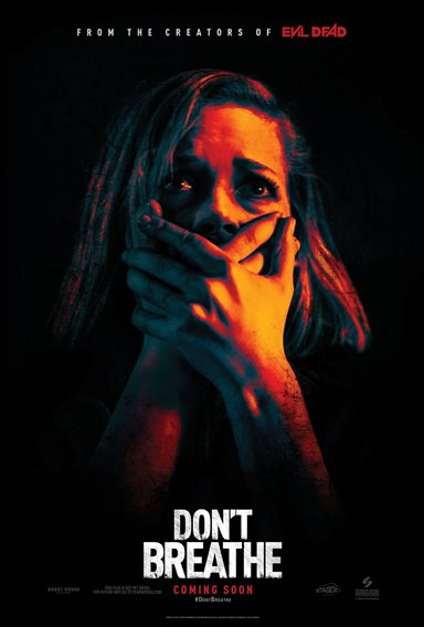 Don't Breathe © Screen Gems. All Rights Reserved.