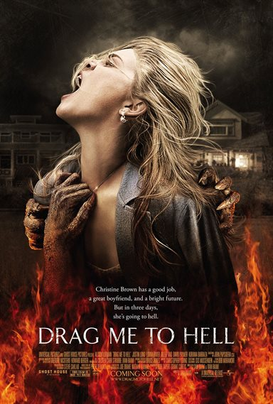 Drag Me To Hell © Universal Pictures. All Rights Reserved.