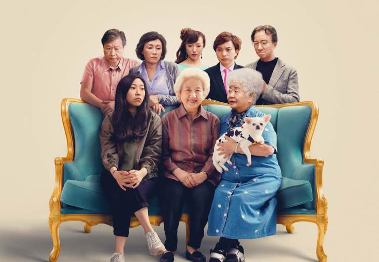 Movie Database The Farewell