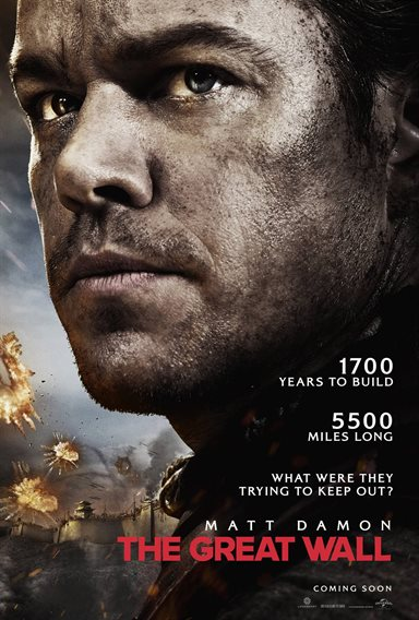 The Great Wall Theatrical Review