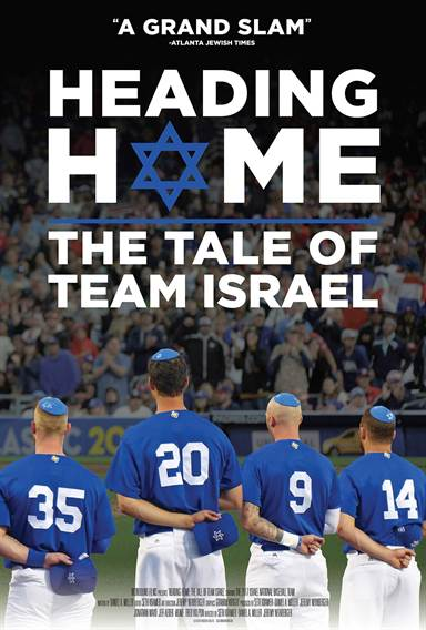 Heading Home: The Tale of Team Israel © Menemsha Films. All Rights Reserved.