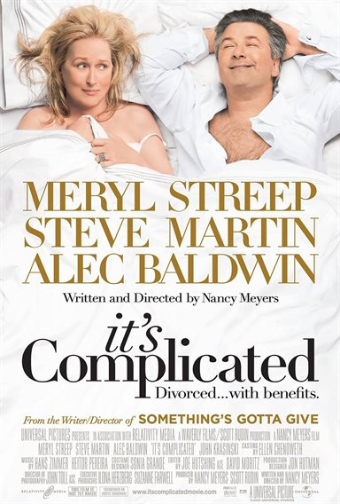 It's Complicated © Universal Pictures. All Rights Reserved.
