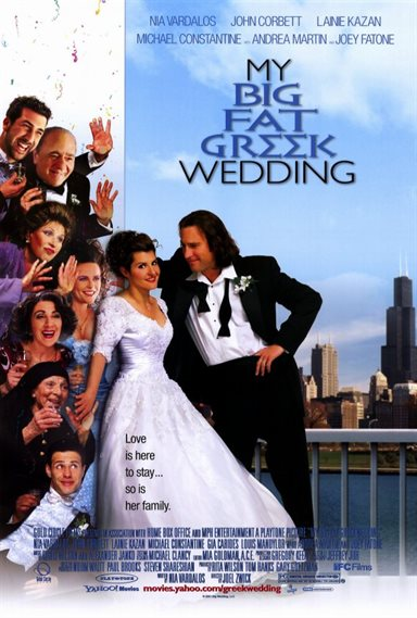 My Big Fat Greek Wedding © HBO. All Rights Reserved.