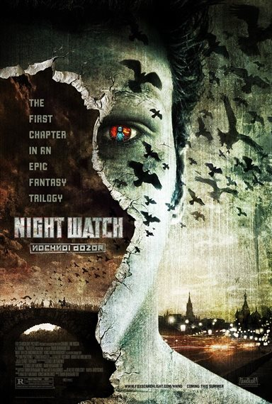 Night Watch © Fox Searchlight Pictures. All Rights Reserved.