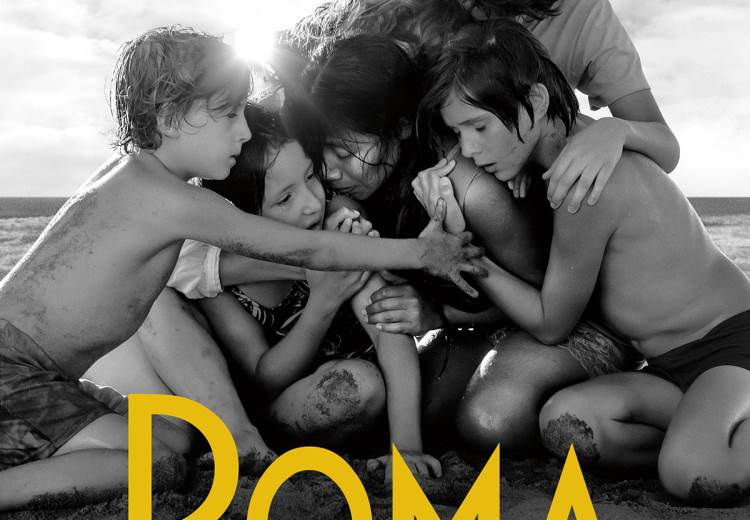 Movie Database Roma