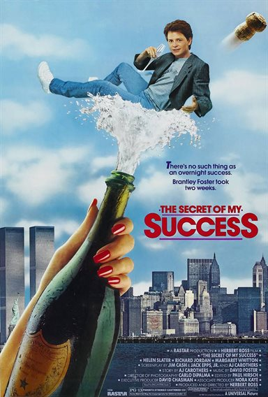 The Secret of My Success © Universal Pictures. All Rights Reserved.