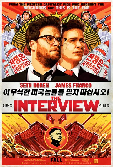The Interview © Columbia Pictures. All Rights Reserved.