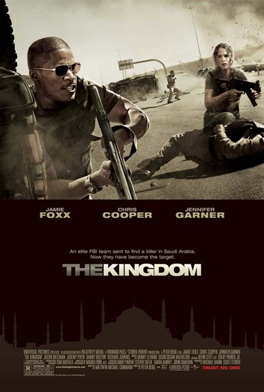The Kingdom © Universal Pictures. All Rights Reserved.