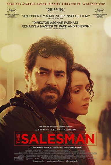 The Salesman Theatrical Review
